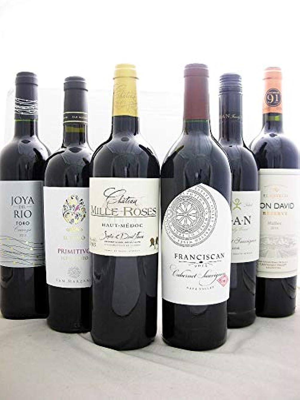 蒸し器どこにも規則性【世界のワイン 葡萄屋特選】 世界のフルボディ赤ワイン6本セット シリーズ2