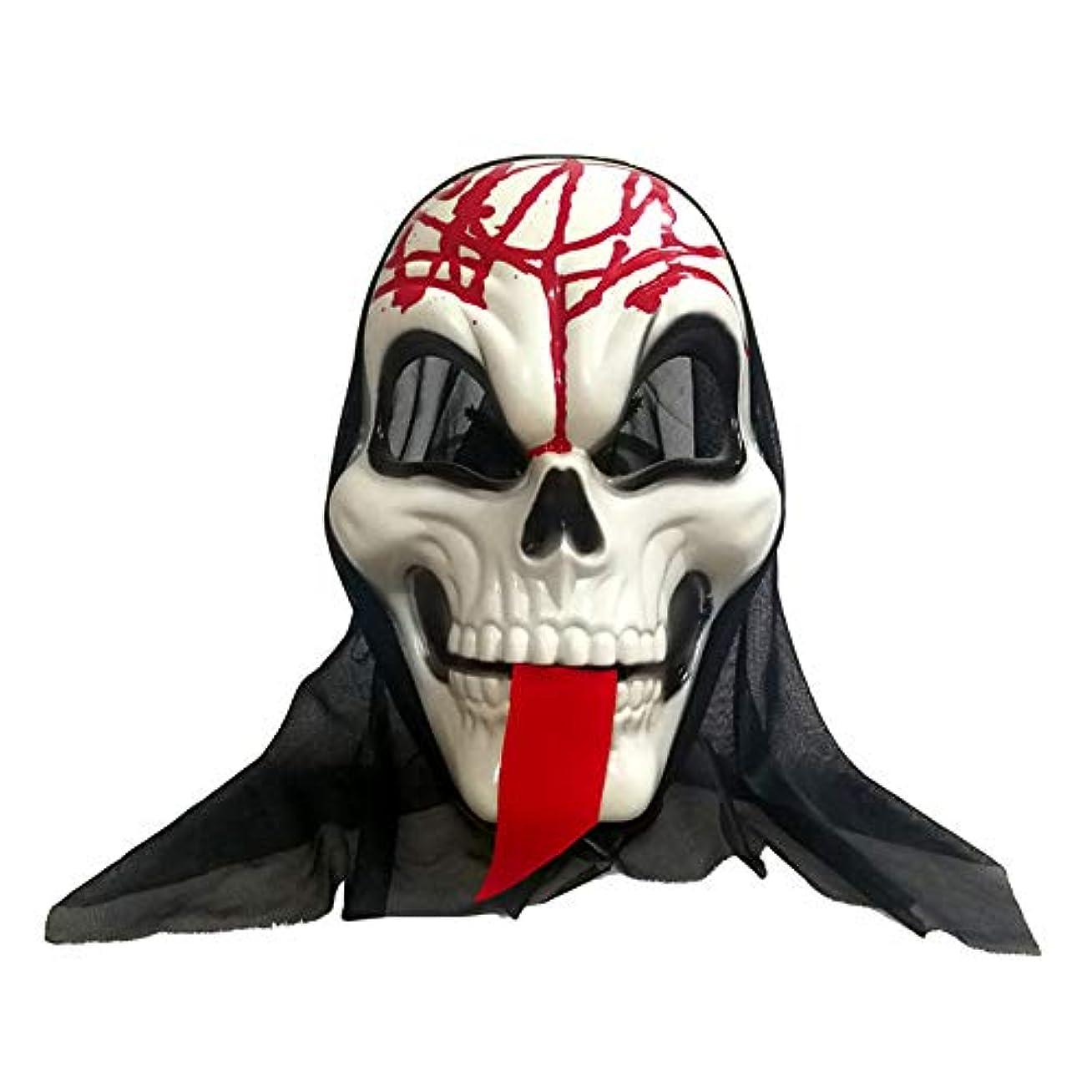 ドロップエッセイ何怖いゴーストヘッド怖いマスク唾を吐く舌ヴァンパイアマスクハロウィンゴーストフェスティバル全体男小道具