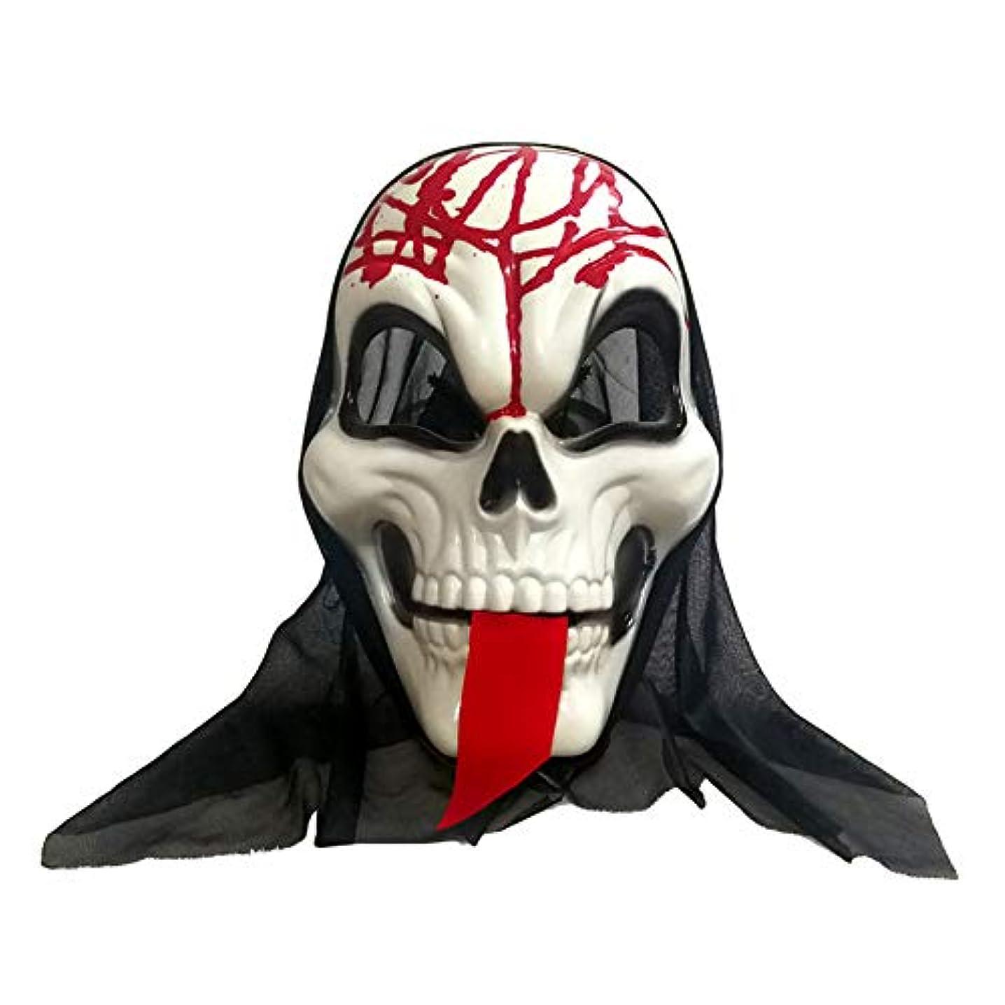 コンテンポラリー採用不安怖いゴーストヘッド怖いマスク唾を吐く舌ヴァンパイアマスクハロウィンゴーストフェスティバル全体男小道具