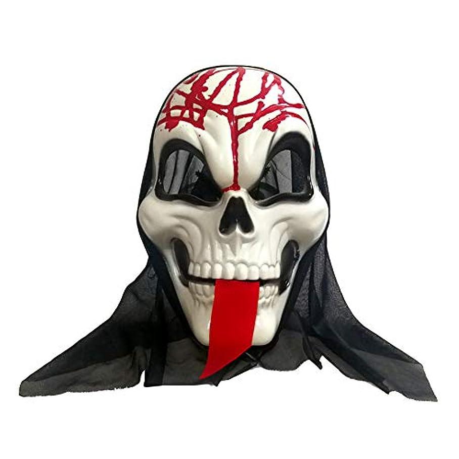 ソブリケット広範囲に厚くする怖いゴーストヘッド怖いマスク唾を吐く舌ヴァンパイアマスクハロウィンゴーストフェスティバル全体男小道具