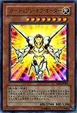 【遊戯王カード】 ガーディアン・オブ・オーダー【ウルトラ】 EXP2-JP001-UR