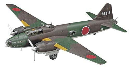 ハセガワ クリエーターワークスシリーズ スタンレーの魔女 三菱 G4M1 一式陸上攻撃機 11型 1/72スケール プラモデル 64714