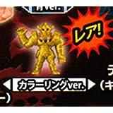 【単品】キン肉マン キンケシ08 悪魔将軍 カラーリングVer. ガチャ …