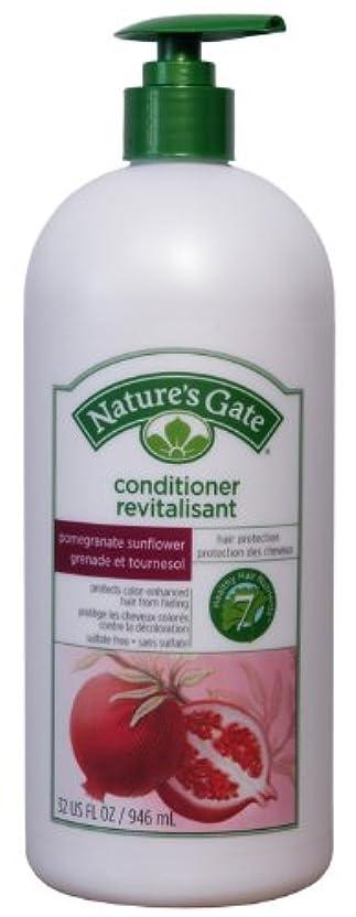 可決大学生磁気946ml Nature's Gate(ネイチャーズゲート)コンディショナー ザクロ&サンフラワー【カラーリングした髪のケアに】