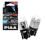 PIAA ポジション LED 高光度LEDバルブシリーズ 6600K 80lm T10 12V 1.1W 2年保証 2個入 LEP123 LEP123