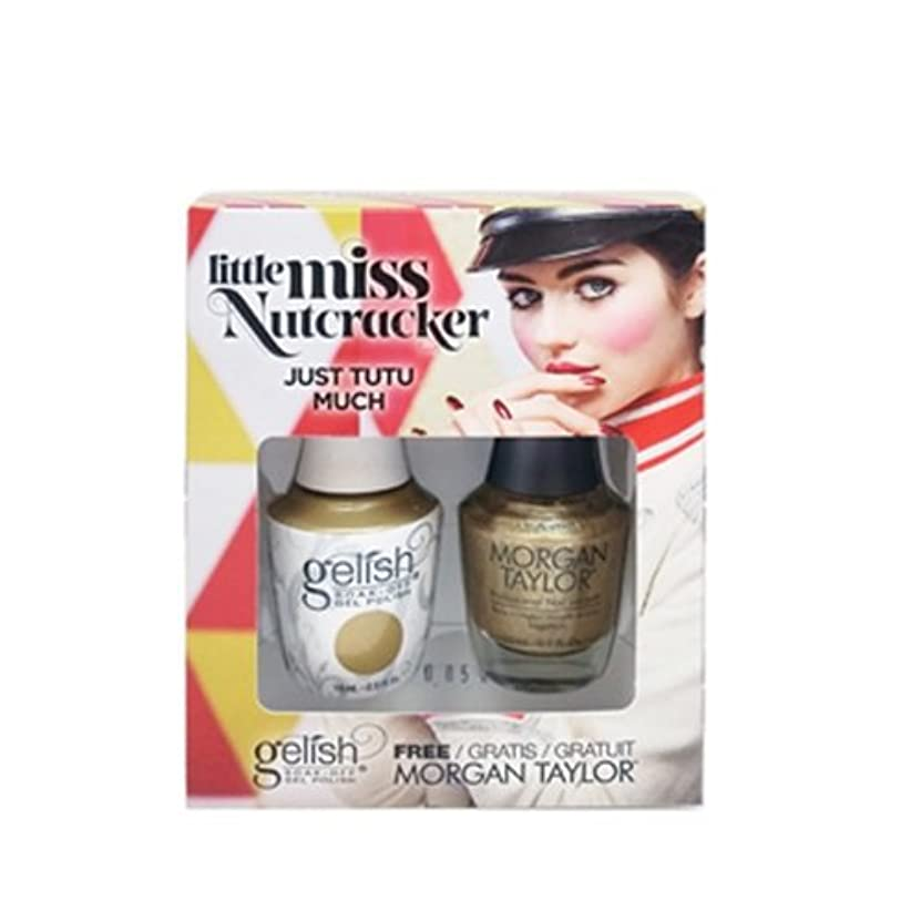 ペインティング責意味するHarmony Gelish & Morgan Taylor - Two of a Kind - Just Tutu Much - 0.5oz / 15ml Each