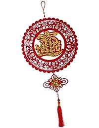 B Blesiya 春祭り結び目 中国の旧正月 中国結び目 典型的 タッセル レッド ペンダント 多種選べる - B