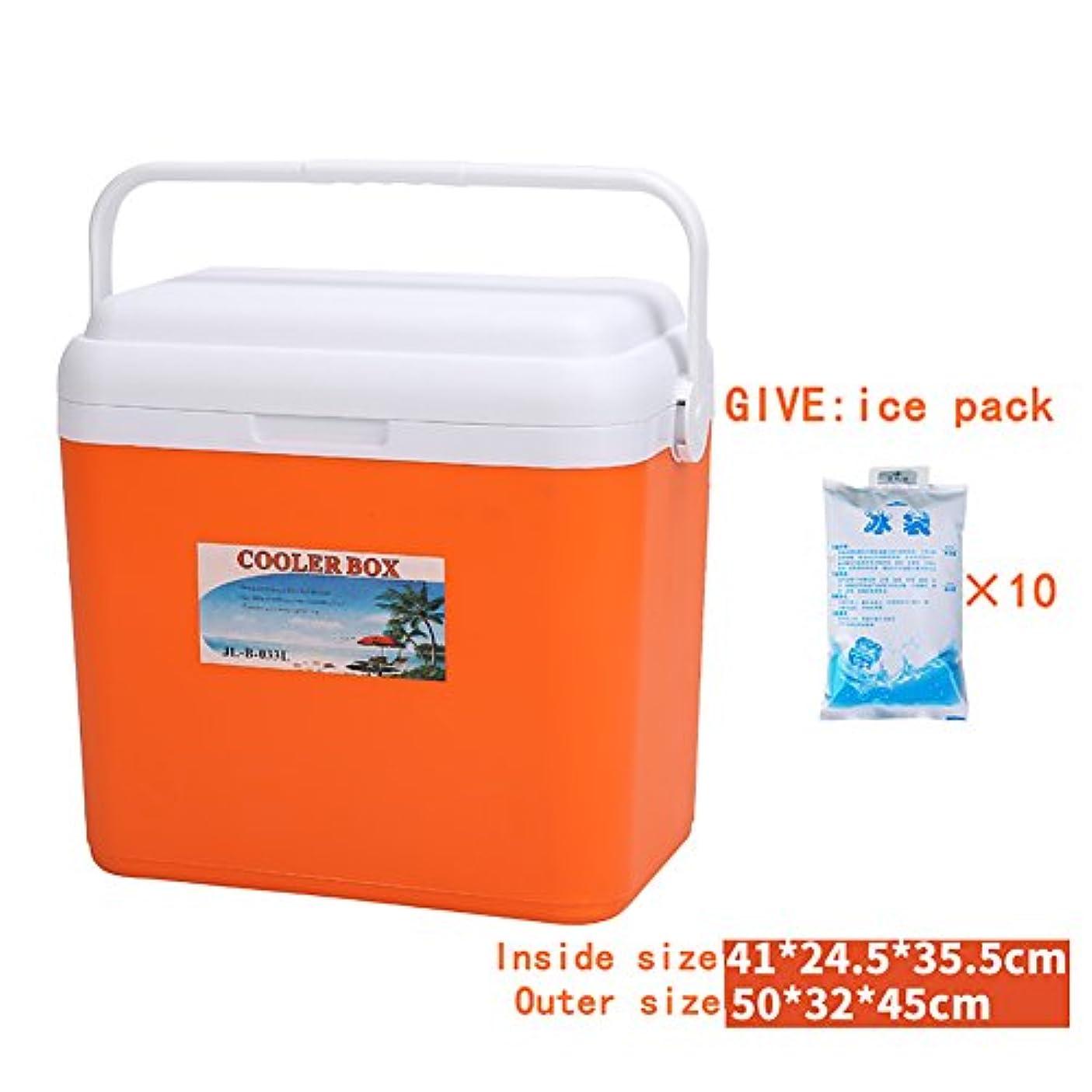 達成する許さないマイク旅行車ボーンクーラーバッグ断熱缶/箱ポータブル屋外用釣りピクニックピクニック鮮度保持氷バケツ車ボーンアイスパック ( 色 : オレンジ , サイズ さいず : 33L )