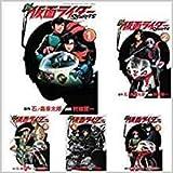 新 仮面ライダーSPIRITS コミック 1-18巻セット (KCデラックス 月刊少年マガジン)
