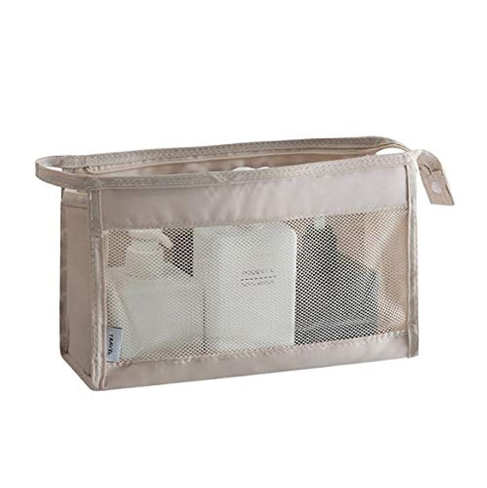 散逸修復空中LYgMV 化粧バッグ、旅行用収納バッグ、ポータブルハンギング防水ウォッシュバッグ、メンズとレディースウォッシュバッグ (Color : ベージュ)