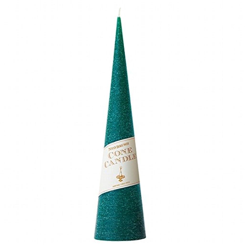 外向きお祝い追い払うkameyama candle(カメヤマキャンドル) ネオブラッシュコーン 295 キャンドル 「 グリーン 」(A9750030G)