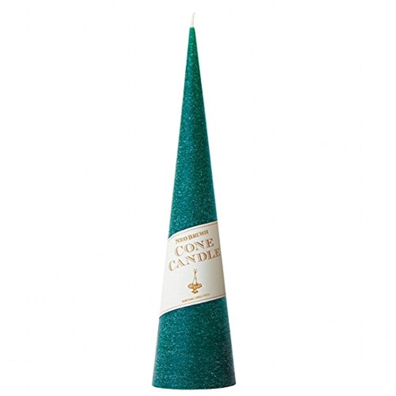 口述抑制する便利kameyama candle(カメヤマキャンドル) ネオブラッシュコーン 295 キャンドル 「 グリーン 」(A9750030G)