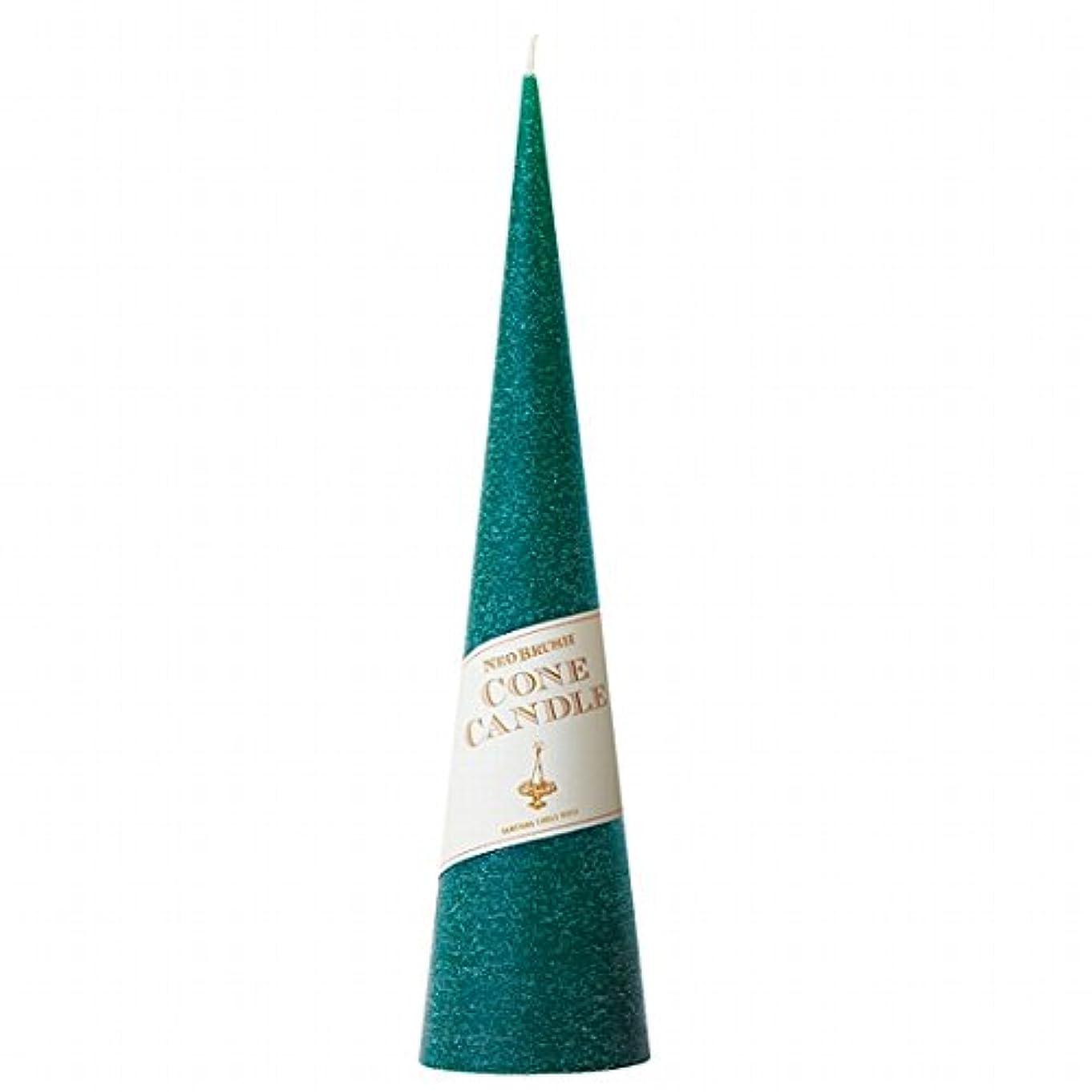 乳白請願者冷酷なカメヤマキャンドル(kameyama candle) ネオブラッシュコーン 295 キャンドル 「 グリーン 」