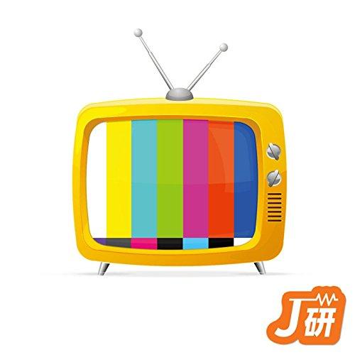 Os-宇宙人 (TV size) [『電波女と青春男』より] [オリジナル歌手:エリオをかまってちゃん]