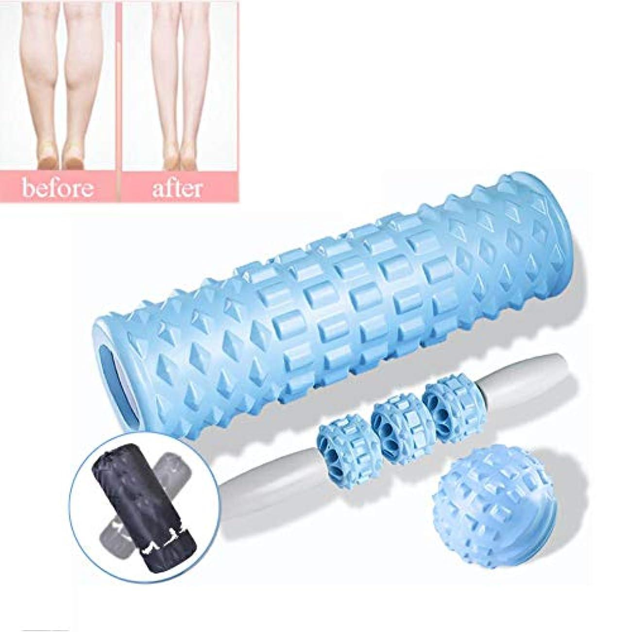 思い出させる展開する教育フォームローラー 筋肉理学療法スポーツディープティッシュ筋肉マッサージスリーピースのための浮動小数点泡ローラー,Pink
