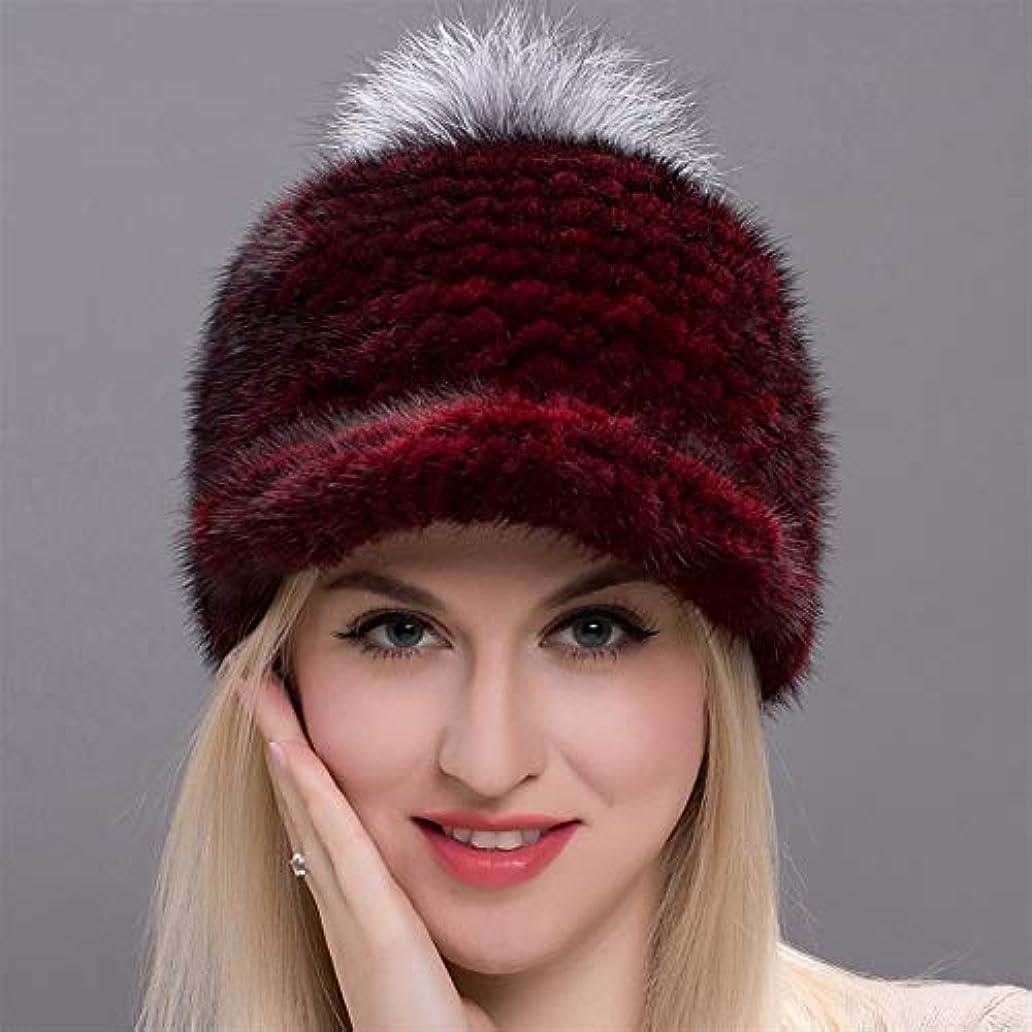 容量骨髄枯渇ACAO さん冬のミンクの帽子特大のキツネの毛皮のボールの毛皮の帽子耳包頭厚く暖かい毛皮の帽子 (色 : Red wine, Size : Adjustable)