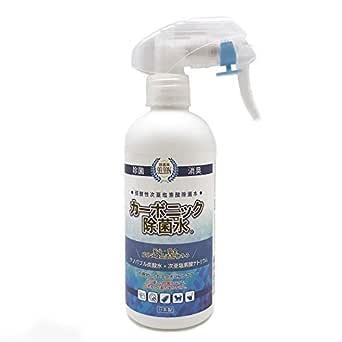 弱酸性除菌・消臭剤カーボニック除菌水300mlスプレーボトル