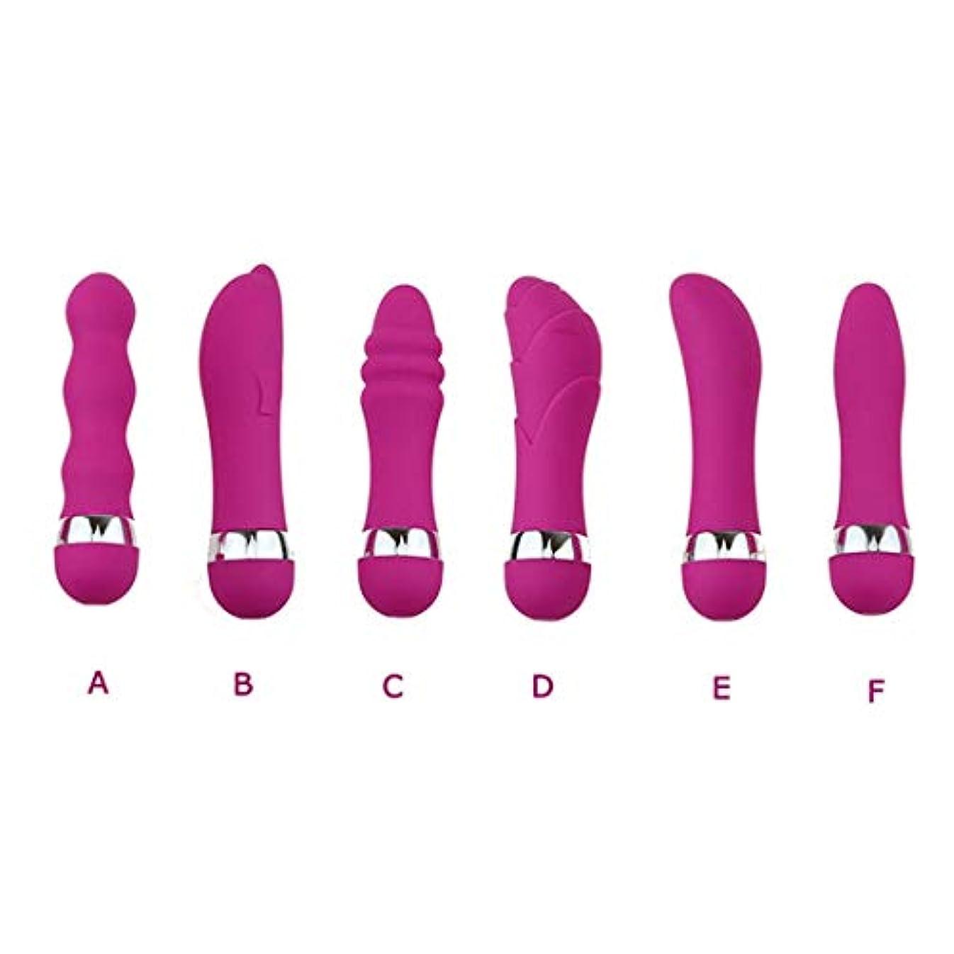 名前で骨褒賞ZHITMRセクシーなミニ裏庭Gポイント女性バイブレーター大人カップル刺激シリコーンスティック スティック (サイズ : 6-piece set)