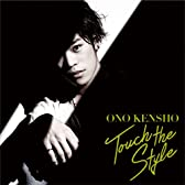 Touch the Style(初回限定盤)(DVD付)