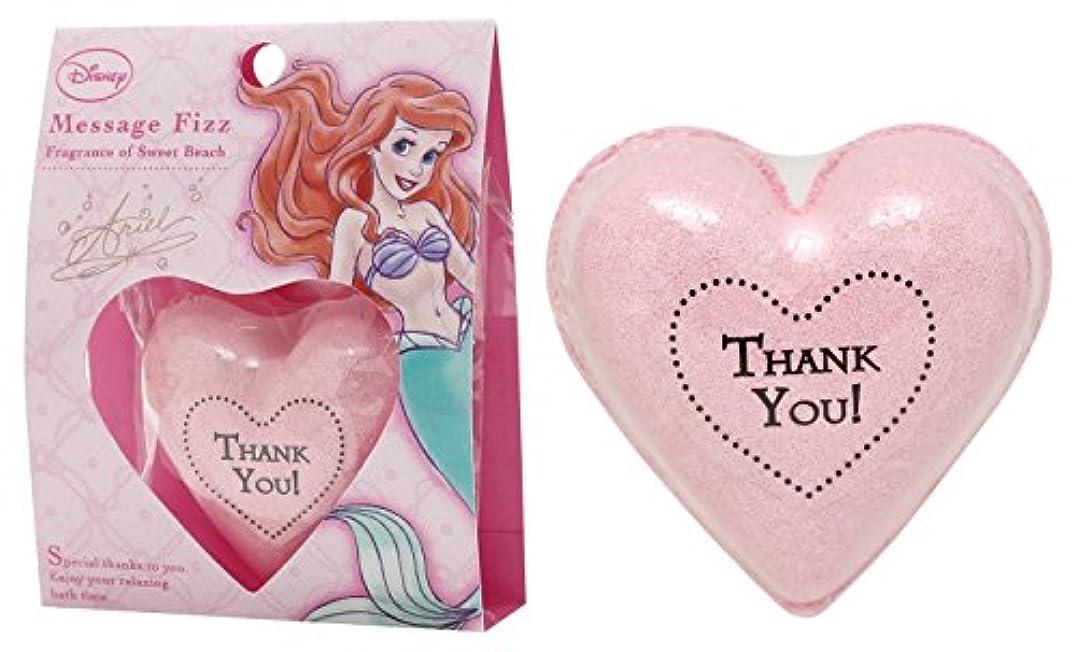 いつもヤングどこでもディズニー 入浴剤 プリンセス メッセージ バスフィズ 30g スイートピーチの香り アリエル DIP-81-01