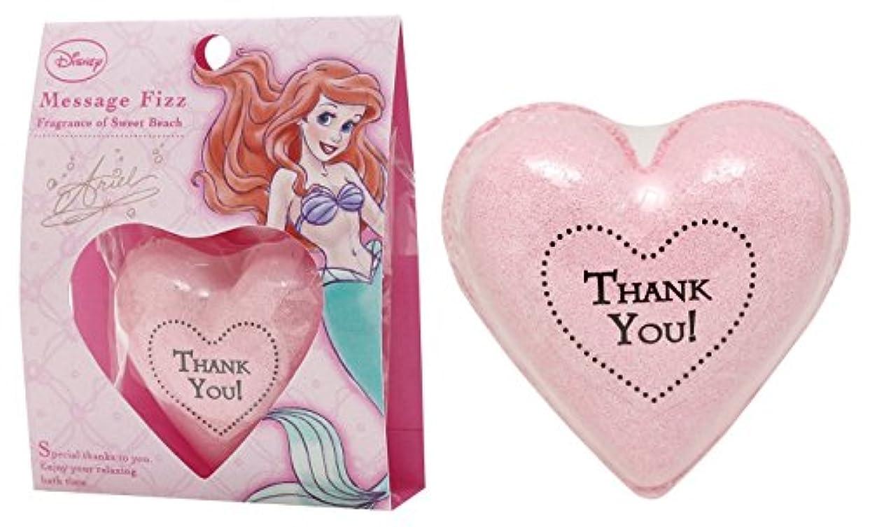申し立てる顔料飾るディズニー 入浴剤 プリンセス メッセージ バスフィズ 30g スイートピーチの香り アリエル DIP-81-01