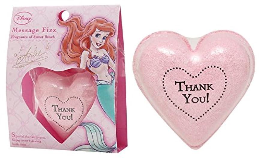 驚き綺麗な従事したディズニー 入浴剤 プリンセス メッセージ バスフィズ 30g スイートピーチの香り アリエル DIP-81-01