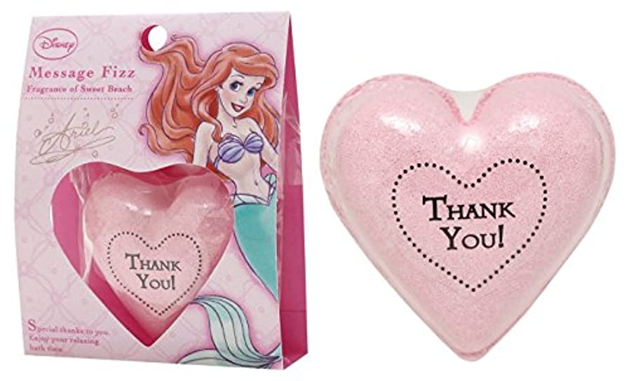 広告する望む避難ディズニー 入浴剤 プリンセス メッセージ バスフィズ 30g スイートピーチの香り アリエル DIP-81-01