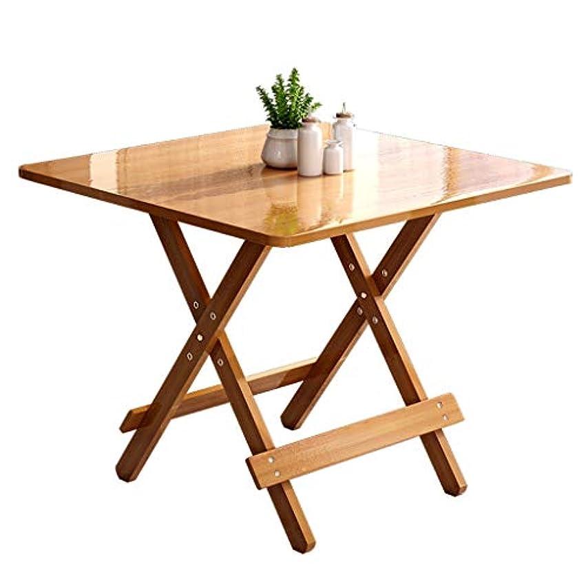 年金受給者検体背の高い折りたたみテーブルホームバルコニーポータブル折りたたみスクエアテーブル無垢材ダイニングテーブルスクエアコートヤードテーブル (Color : B)