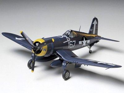 1/48 傑作機 No.61 1/48 ヴォート F4U-1D コルセア 61061