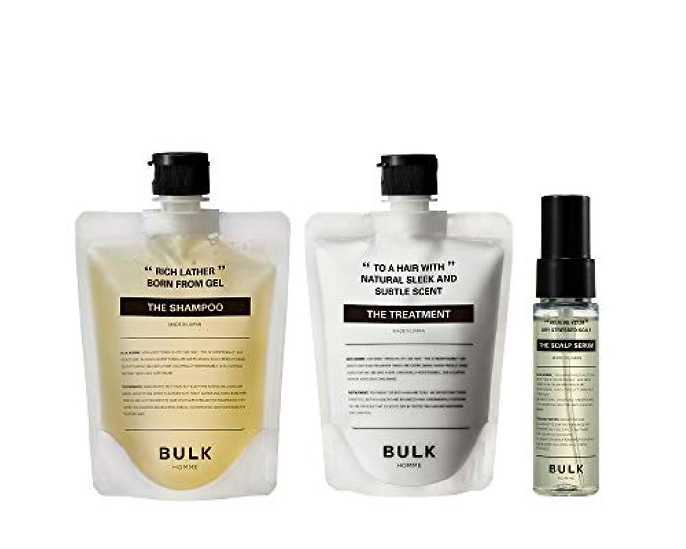 技術者強度可動バルクオム ヘアケアセット(メンズヘアケア)シャンプー&トリートメント&頭皮美容液