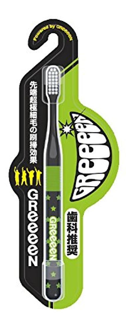 GReeeeN 3列ヘッドラバーグリップ超極細毛ハブラシ ふつう 1本
