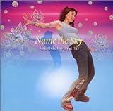 Name the Sky
