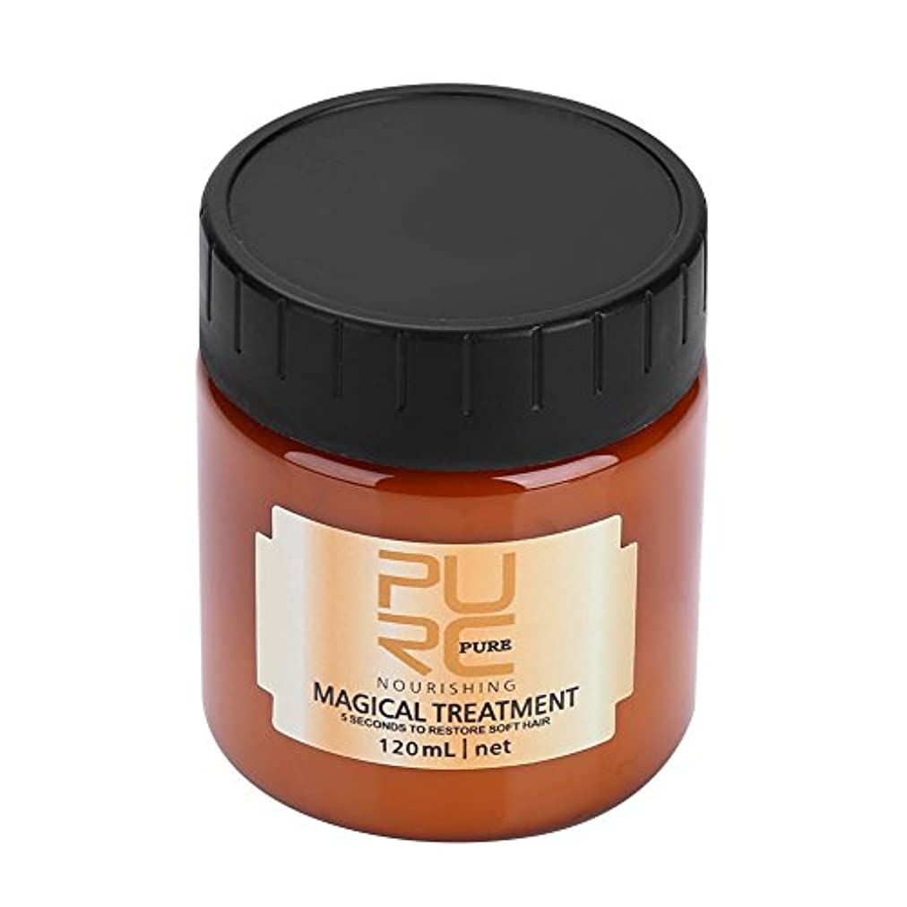 電気の別にセクションヘアリペアマスク、120ml魔法のヘアマスク栄養治療ソフトスムーズリペアダメージプロフェッショナル