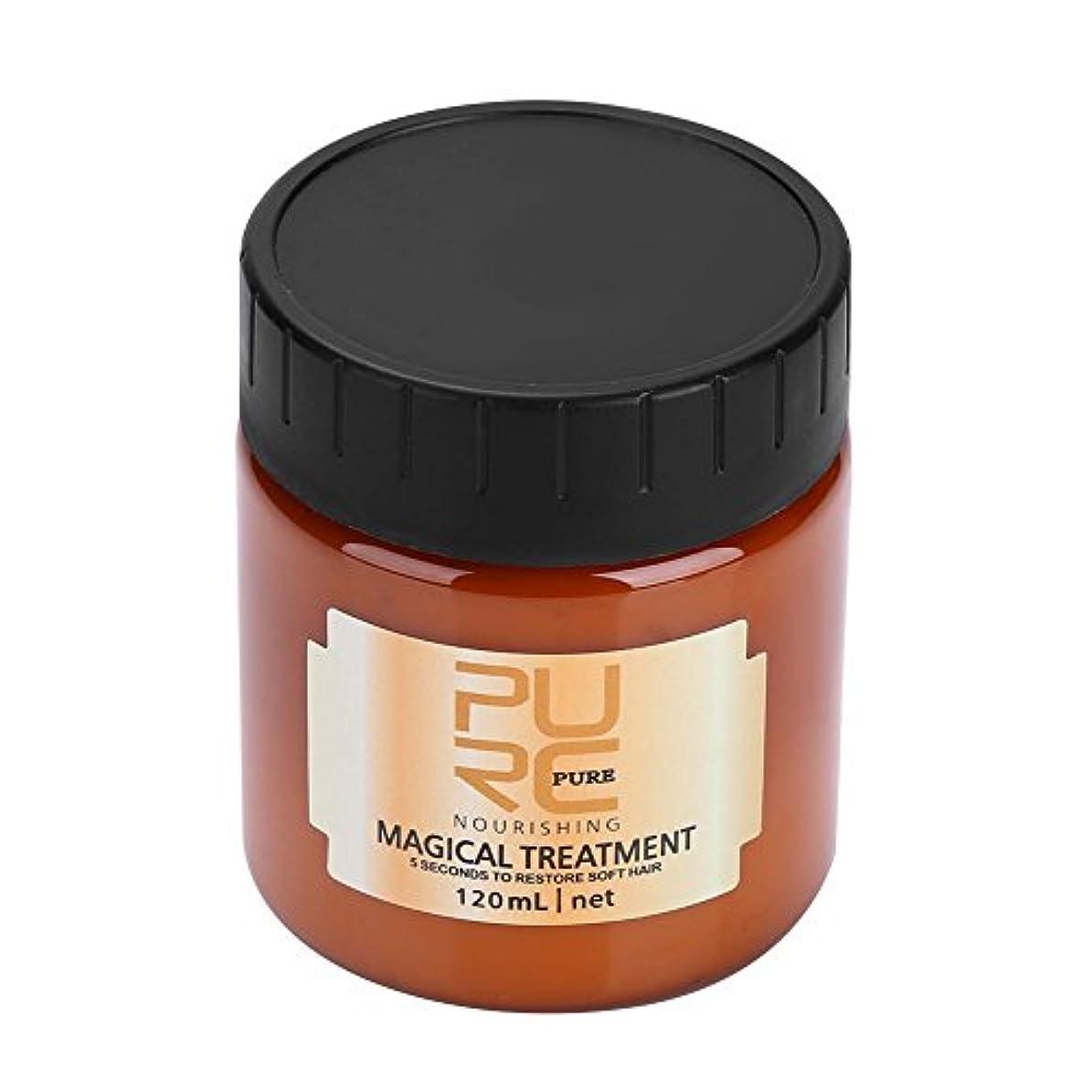倉庫積分モディッシュヘアリペアマスク、120ml魔法のヘアマスク栄養治療ソフトスムーズリペアダメージプロフェッショナル