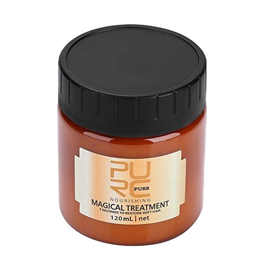 ヘアリペアマスク、120ml魔法のヘアマスク栄養治療ソフトスムーズリペアダメージプロフェッショナル