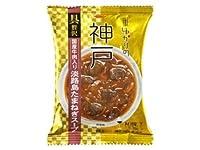 フリーズドライ tabete ゆかりの 神戸 国産牛肉入 淡路島たまねぎスープ 18.4X20袋 (オニオンスープ) (具だくさん 即席 郷土 料理)