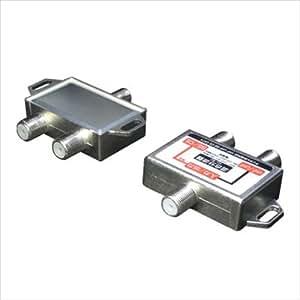 変換名人 アンテナ混合・分波器 地デジ(UHF)/BS/CS/CS110°対応 [ Fプラグ ] VU/BC