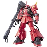 Bandai Hobby HGUC #166 MS-06R-1A Zaku II Johnny Ridden Custom Action Figure おもちゃ [並行輸入品]