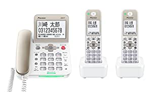 Pioneer デジタルコードレス電話機 子機2台付き 迷惑電話対策・留守番・ナンバーディスプレイ機能搭載 シャンパンゴールド TF-SA70W-N