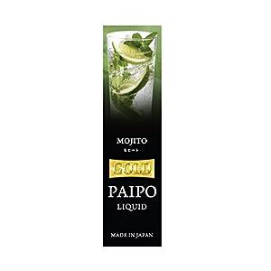 電子PAIPO フレーバーリキッドモヒート 10ml