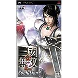 真・三國無双 2nd Evolution - PSP