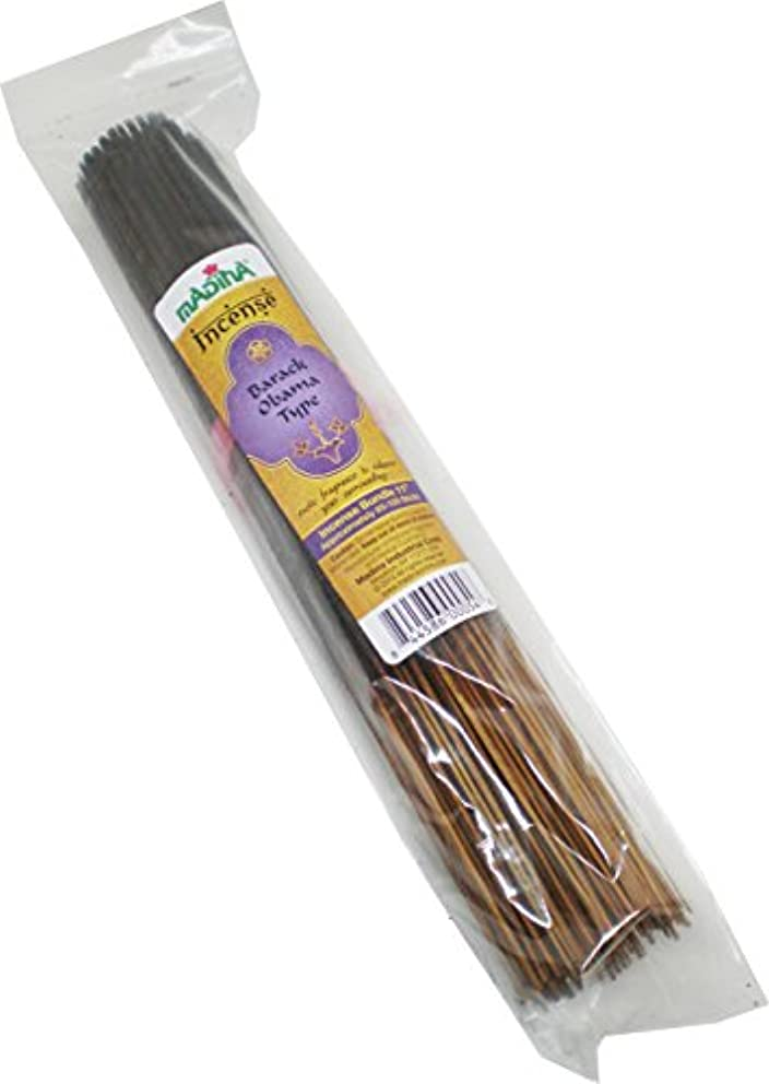 チャレンジ超音速編集するMadina Barack Obama Incenseバンドル[ 100 Sticks Perパック – ブラウン – 11