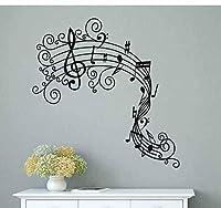 ウォールステッカー 黒クリエイティブ無限Diyビニールウォールステッカー用キッズルームの家の装飾ミュージカルシンボルアートデカール壁紙装飾