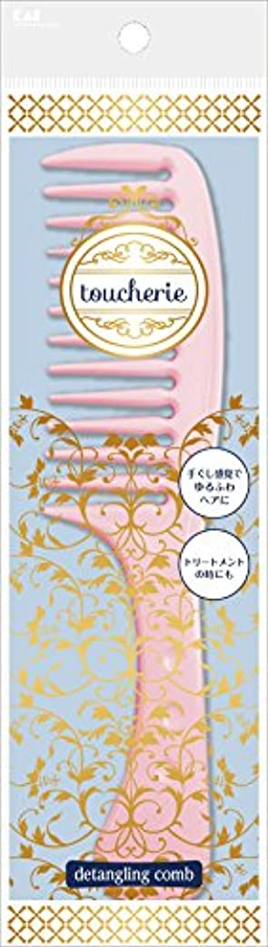 農学祭司順応性toucherie(トゥシェリ) ハンドコーム Lサイズ 粗目