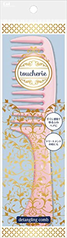 蘇生するオプショナル修正toucherie(トゥシェリ) ハンドコーム Lサイズ 粗目