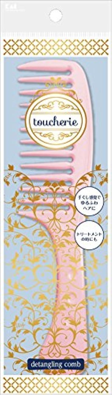 過言結晶パーセントtoucherie(トゥシェリ) ハンドコーム Lサイズ 粗目