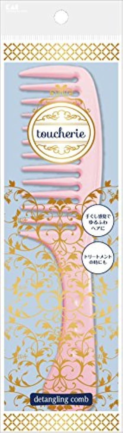 危険な母プレゼンテーションtoucherie(トゥシェリ) ハンドコーム Lサイズ 粗目