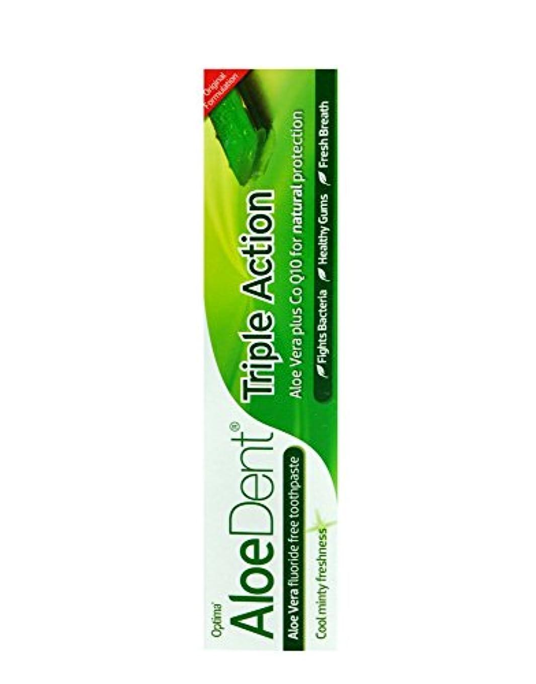 対人通知する可聴AloeDent Triple Action Aloe Vera Fluoride Free Toothpaste 100ml