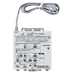 DXアンテナ CS/BS-IF・UHF・FM共同受信用増幅器 39dB型 小規模集合住宅向け CUF39S1