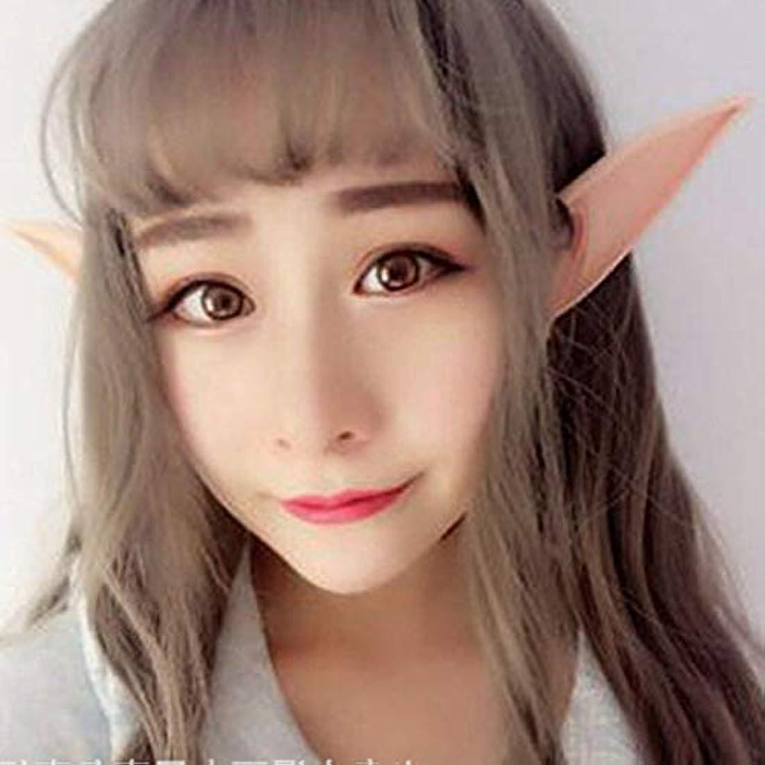 不器用哀浮浪者Beito コスプレ小物 妖精の耳 エルフ耳 妖怪 仮装 つけ耳 左右2個セット
